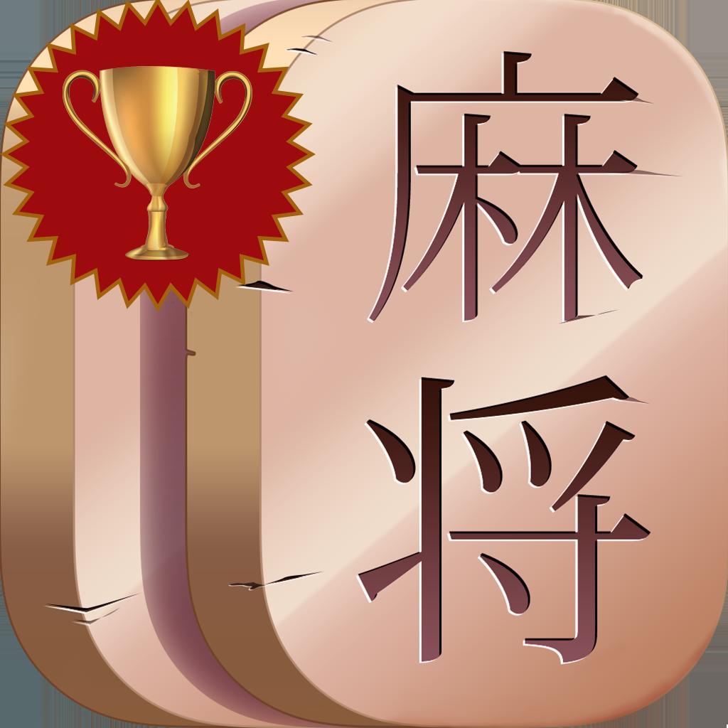 Ico mahjong cup